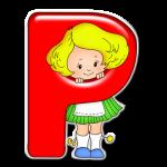 Ребёнок не выговаривает букву «Р»