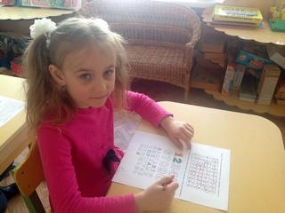 Чистоговорка- средство, повышающее эффективность работы логопеда с детьми логопатами